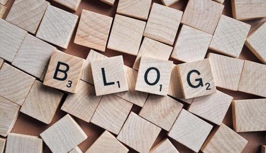 初心者ブロガーがブログ開設4か月&たった20記事で3万円稼いだ話
