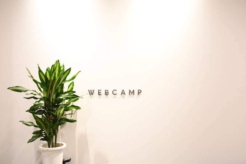 DMM WEBCAMPのエントランス