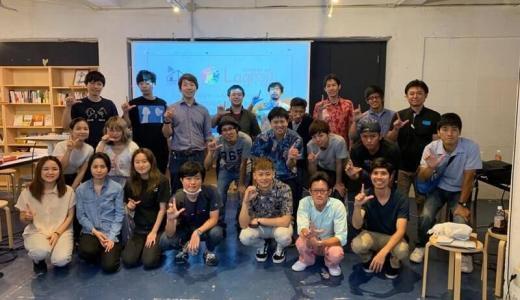 【体験談】沖縄のプログラミングスクール「CODE BASE ( Lagoon )」に2ヶ月通ってきたよ!【リアルな口コミ・評判】