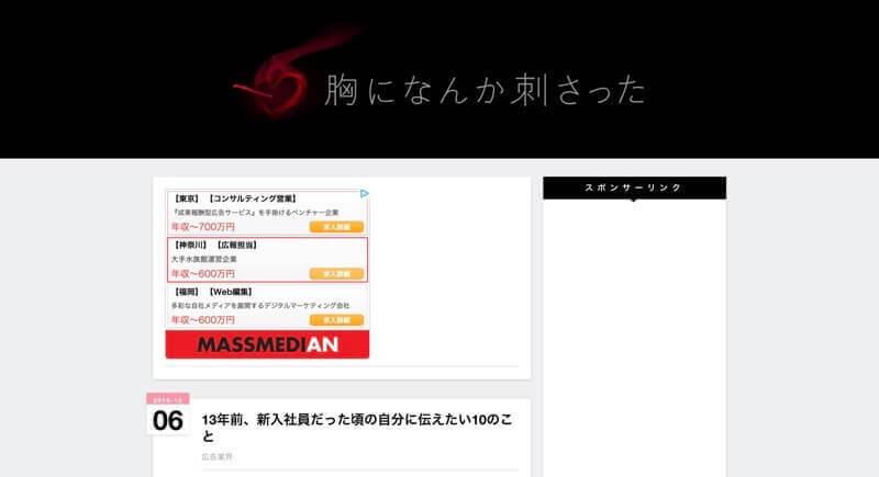 西島知宏さんのブログ